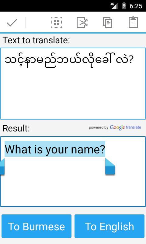 Burmese english translator for android apk download.