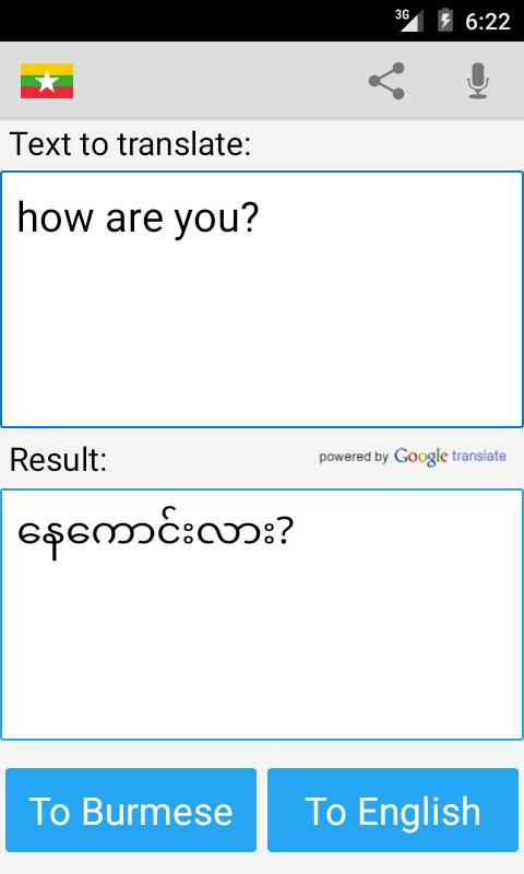 english to myanmar translator software free download