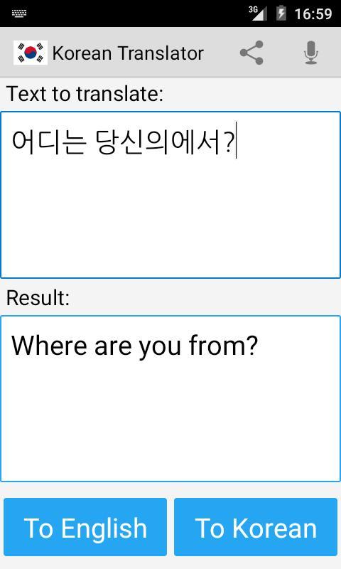 Koreanisch Ubersetzer Fur Android Apk Herunterladen