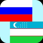 Tradutor uzbeque russo ícone