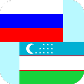 Russian Uzbek Translator icon
