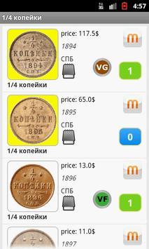 Imperial Russian Coins screenshot 2