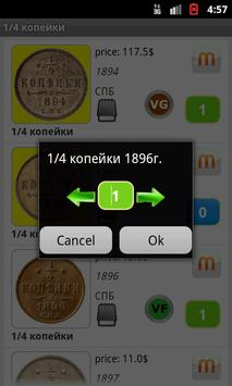 Imperial Russian Coins screenshot 3
