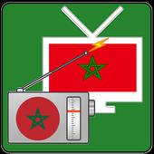 Maroc TV 🇲🇦 تلفزيون المغرب icon