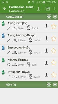 Apollo Trails screenshot 1