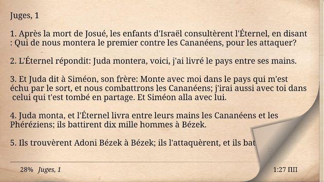 Ancien Testament screenshot 4