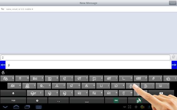 Ezhuthani  - Tamil Keyboard - Voice Keyboard screenshot 12