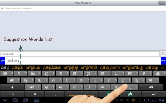 Ezhuthani  - Tamil Keyboard - Voice Keyboard screenshot 13