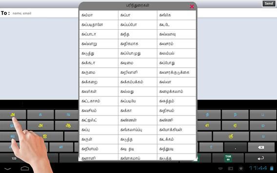 Ezhuthani  - Tamil Keyboard - Voice Keyboard screenshot 23
