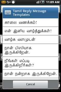 Ezhuthani  - Tamil Keyboard - Voice Keyboard screenshot 5
