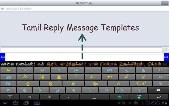 Ezhuthani  - Tamil Keyboard - Voice Keyboard screenshot 8