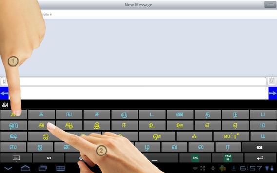Ezhuthani  - Tamil Keyboard - Voice Keyboard screenshot 9