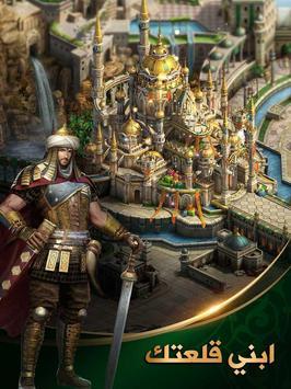 انتقام السلاطين تصوير الشاشة 13