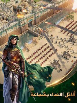 انتقام السلاطين تصوير الشاشة 16