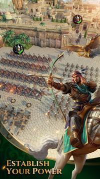 انتقام السلاطين screenshot 1