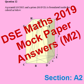 DSE Maths Mock Paper Answer 2019 (m2) icon