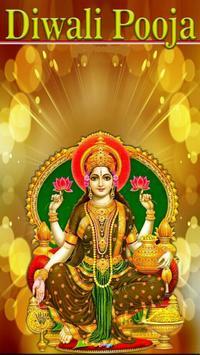 Diwali Poojavidhi   लक्ष्मी पूजन 2018 poster