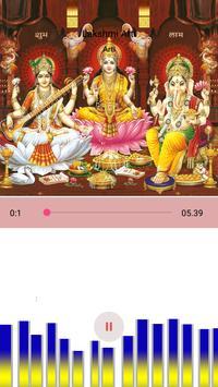 Diwali Poojavidhi   लक्ष्मी पूजन 2018 screenshot 2