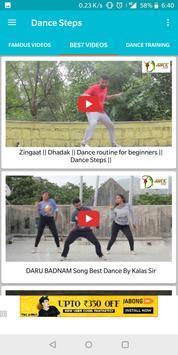 Dance Step screenshot 2