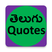 Telugu quotes icon