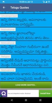 Telugu quotes screenshot 5