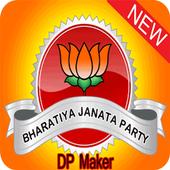 BJP Photo Frames icon