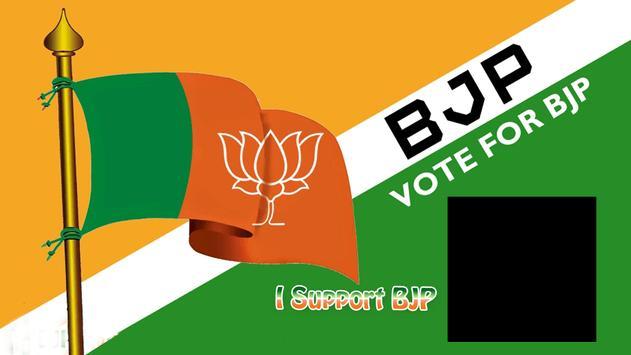BJP Photo Frames screenshot 3