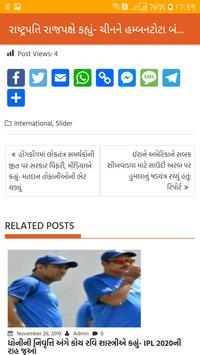 Hind News screenshot 3