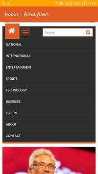 Hind News screenshot 1