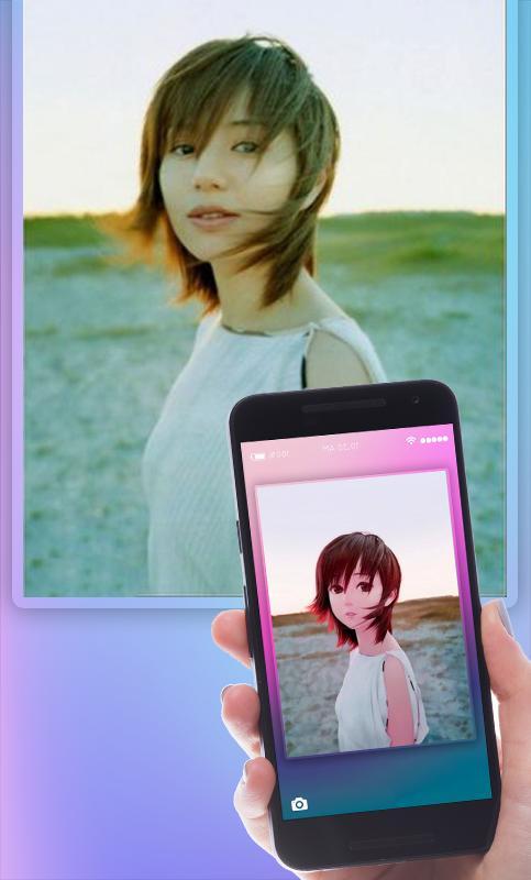 Download Anime Face Changer seluler
