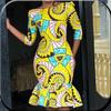 Ankara Dress ícone