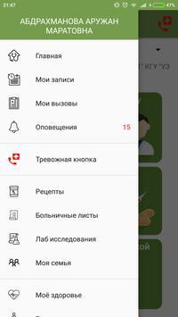 DamuMed screenshot 1