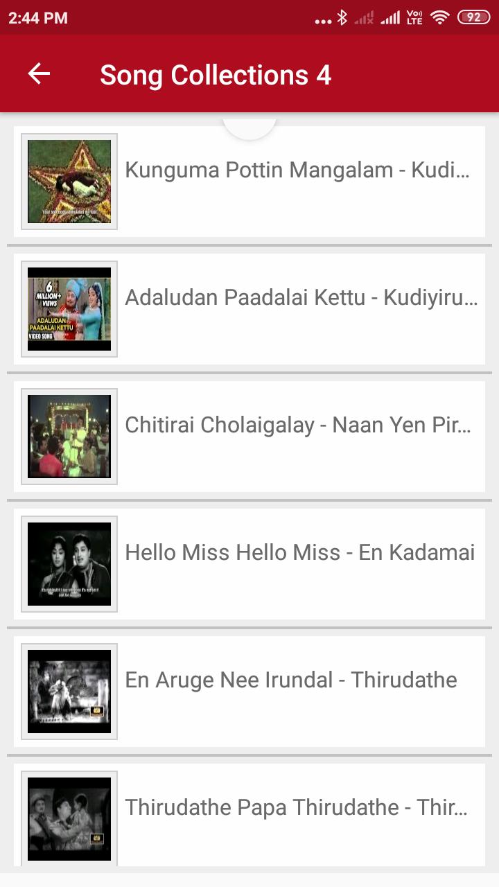 Mgr Old Songs For Android Apk Download