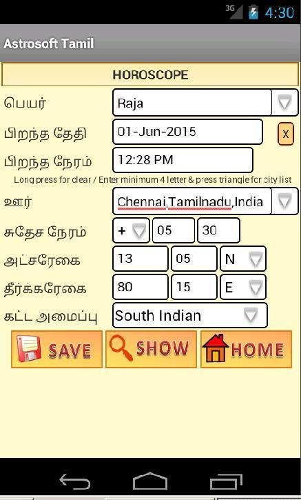 AstroSoft AIO-Tamil Astrology for Android - APK Download