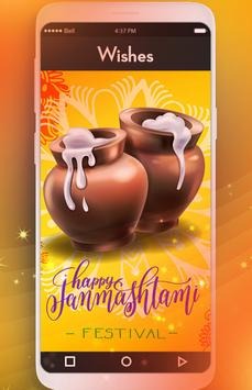 Janmasthmi Wishes And Status Collection screenshot 4