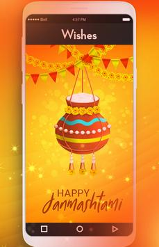 Janmasthmi Wishes And Status Collection screenshot 6