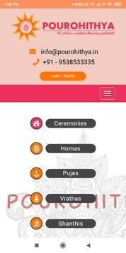 Pourohithya screenshot 1
