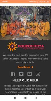 Pourohithya screenshot 3