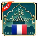 Adhan France