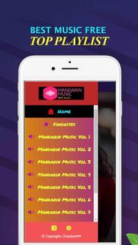 Mandarin Music - Chinese Love Songs poster