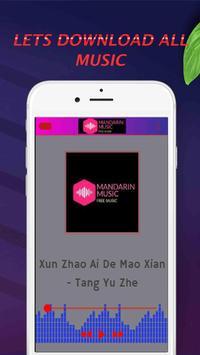 Mandarin Music - Chinese Love Songs screenshot 2