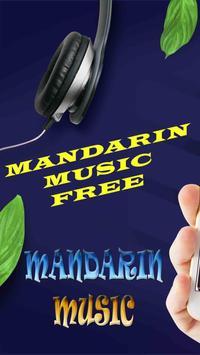 Mandarin Music - Chinese Love Songs screenshot 3