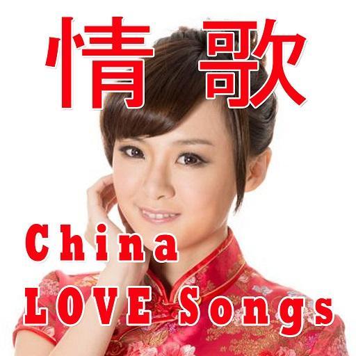 China LOVE songs APK