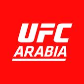 UFC Arabia أيقونة