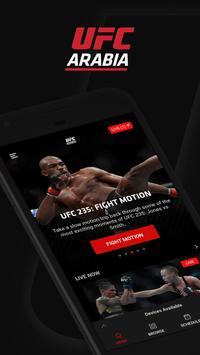 UFC Arabia الملصق