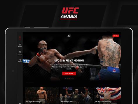 UFC Arabia تصوير الشاشة 10