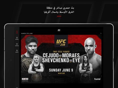 UFC Arabia تصوير الشاشة 12