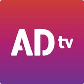أبو ظبي TV (ADtv) v3.1.4 (ABU DHABI) (9.72 MB)