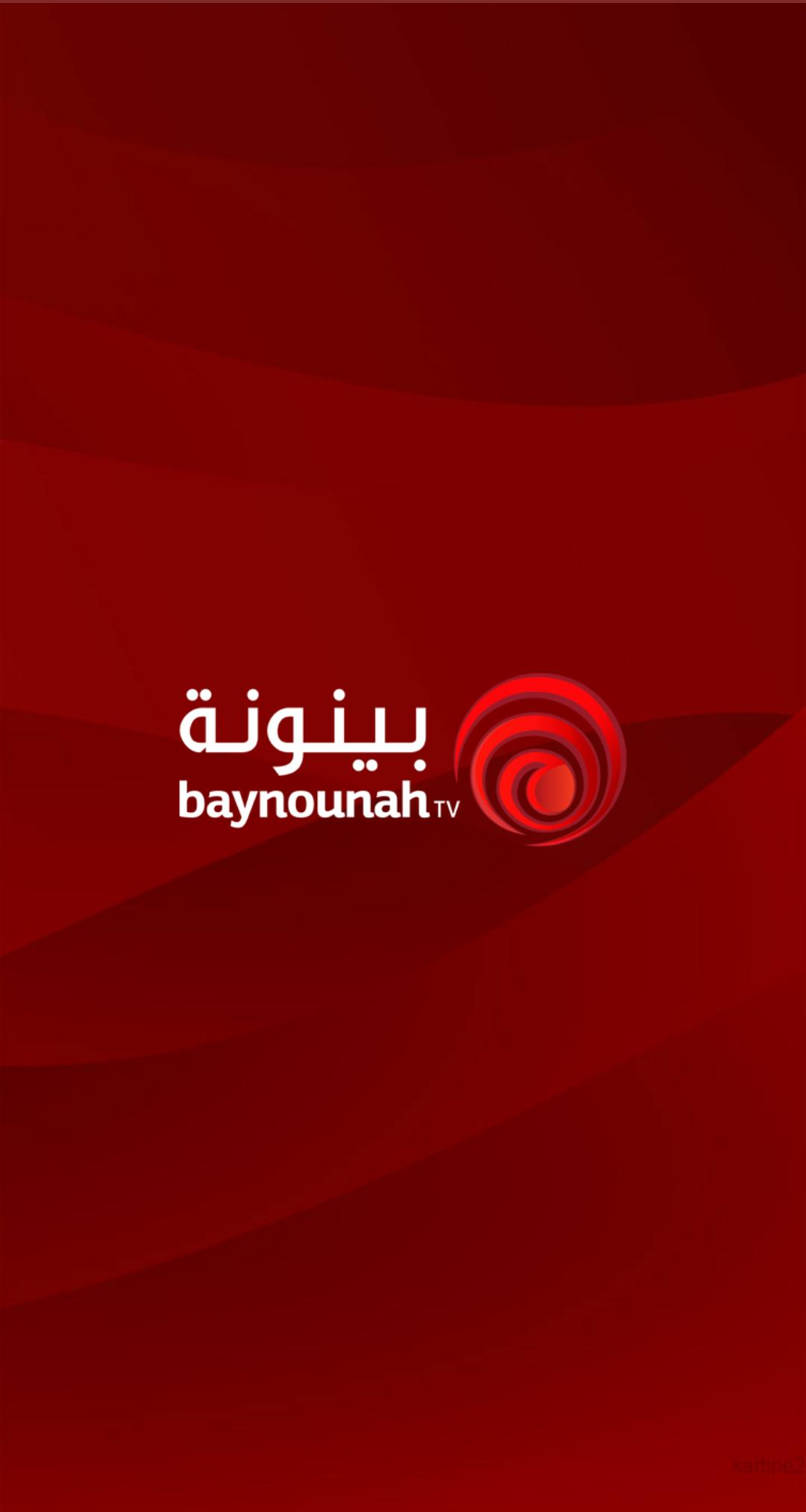 Baynounah Tv For Android Apk Download