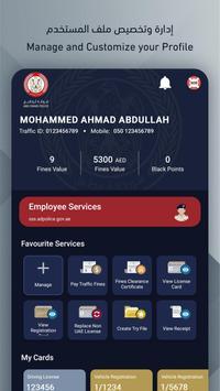 Abu Dhabi Police screenshot 4